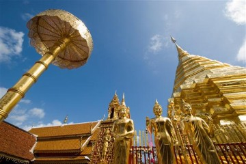 Tempelanlage Wat Phra That Doi Suthep