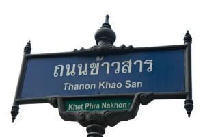 Khaosan Road - Bangkok