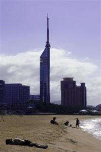 Fukuoka Tower in Japan