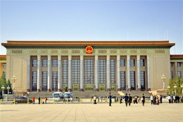 Die Große Halle des Volkes - China
