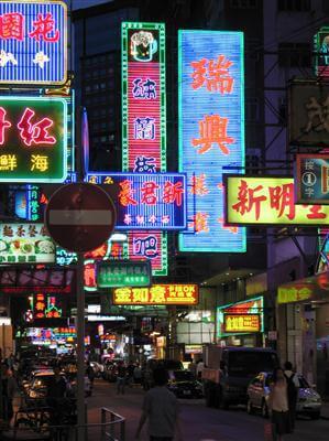 Hong Kong´s Nachtleben - China