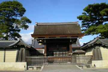 Kaiserpalast Kyoto Gosho - Japan
