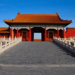 """Historisches Museum """"Verbotene Stadt"""" - Peking"""