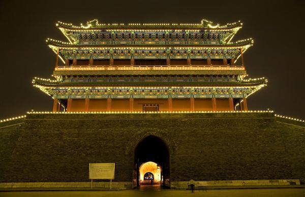 Qianmen Zhengyng Tor Tiananmen Square - China