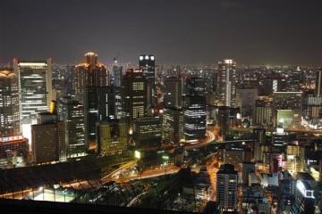 Skyline von Tokyo bei Nacht - Japan