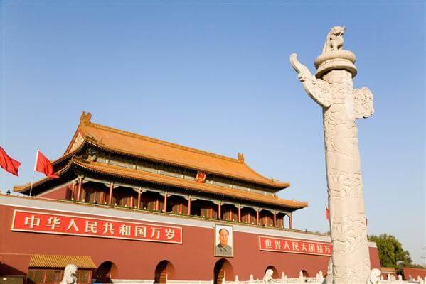Das Tor des himmlischen Friedens - China