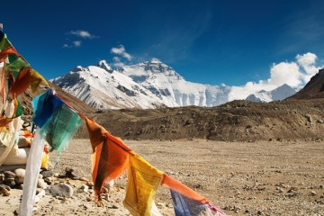 Gebetsfahnen Tibet