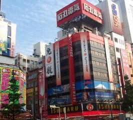 Akihabara in Tokio - Japan