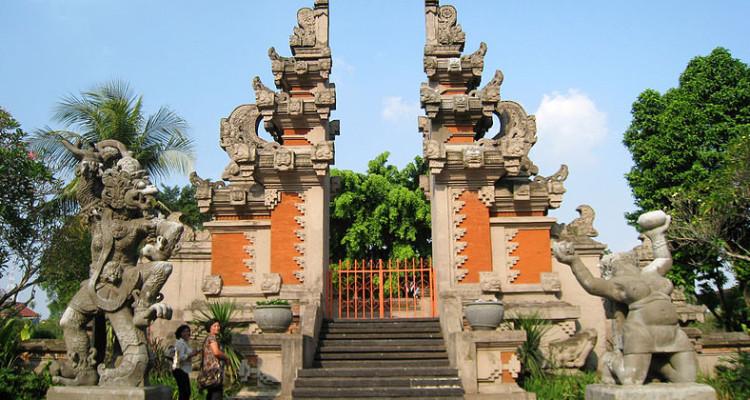 Das geteilte Tor (Split Gate) in Denpasar