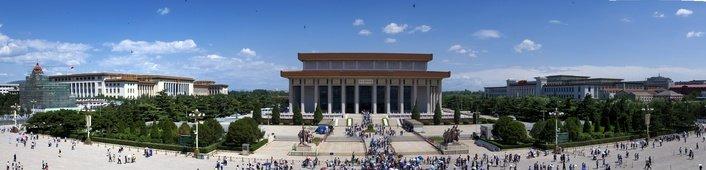 Museum von Mao