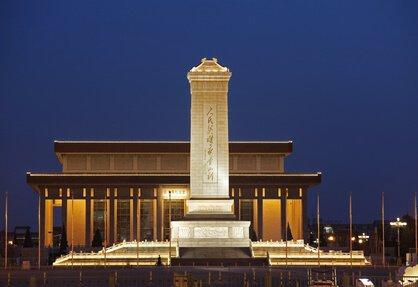 Das Mausoleum von Mao Zedong in Peking