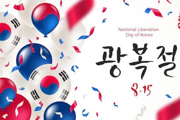 Gwangbokjeol korea