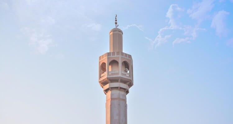 zubarah fort qatar