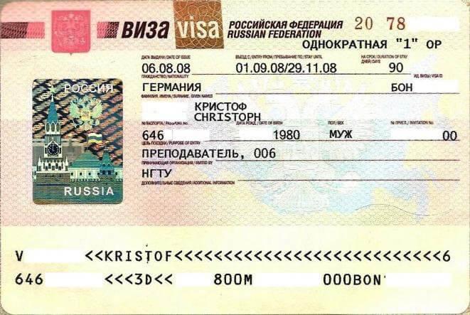 Russian Visa Services Visas To 66